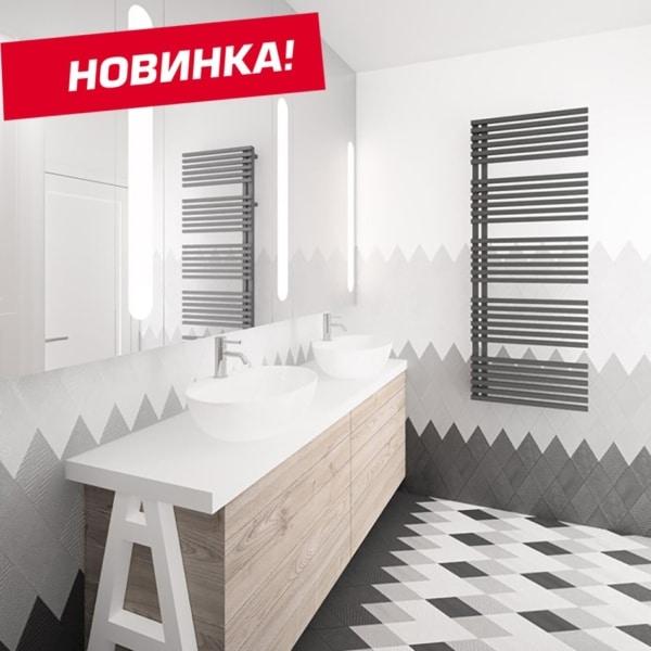Полотенцесушитель Instal Projekt GIULIETTA – styleradiators.com.ua