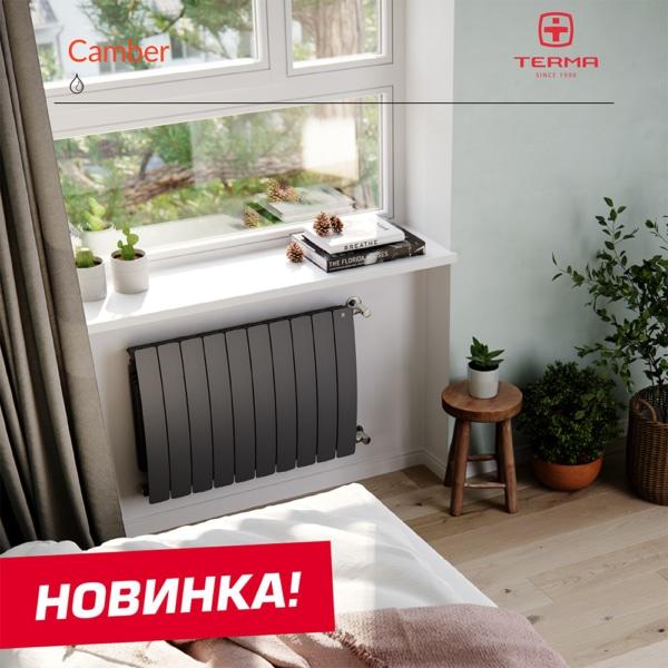 Дизайн радiатор Terma CAMBER – styleradiators.com.ua